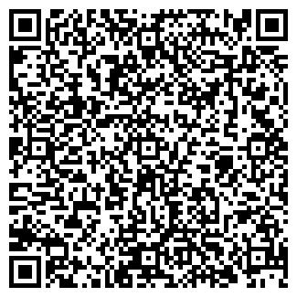 QR-код с контактной информацией организации АЛТЕС