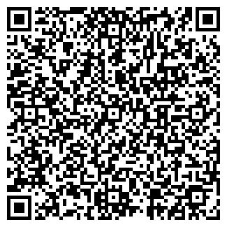 QR-код с контактной информацией организации КООПЕРАТИВ ОМЕГА