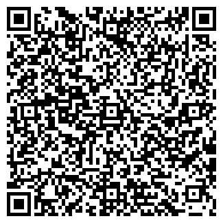 QR-код с контактной информацией организации ТВЕРСКОЙ ТАКСОФОН