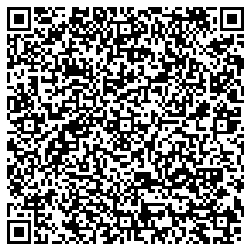 QR-код с контактной информацией организации № 55 ОТДЕЛЕНИЕ ПОЧТОВОЙ СВЯЗИ