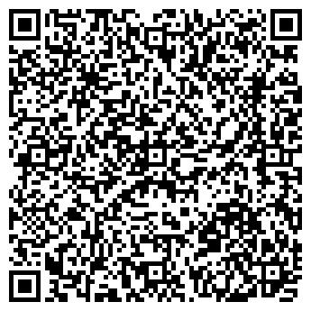 QR-код с контактной информацией организации ОТДЕЛЕНИЕ ПОЧТОВОЙ СВЯЗИ ПОС. БУРАШЕВО