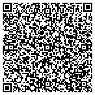 QR-код с контактной информацией организации ОТДЕЛЕНИЕ ПОЧТОВОЙ СВЯЗИ ПОС. САХАРОВО