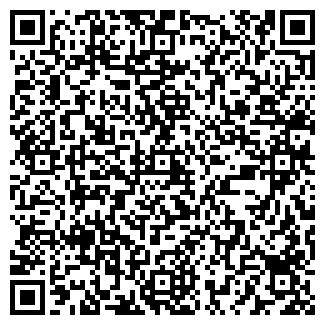 QR-код с контактной информацией организации ВЕЧЕ ТВЕРИ