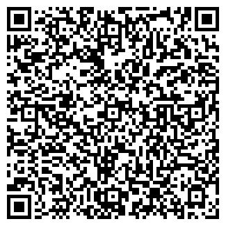 QR-код с контактной информацией организации РЕДАКЦИЯ ПОЗИЦИЯ
