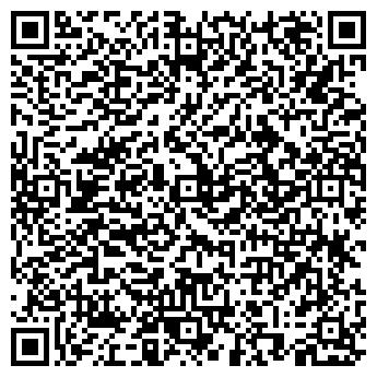 QR-код с контактной информацией организации АРАБЕСКА-ПРЕСС