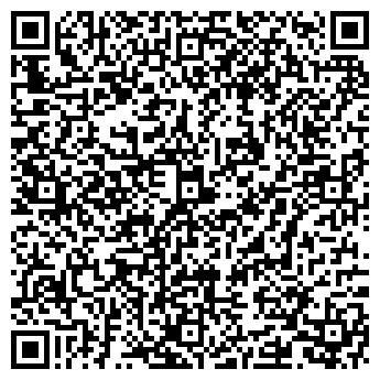QR-код с контактной информацией организации ФГУП ФИЛИАЛ РТРС ТВЕРСКОЙ ОРТПЦ