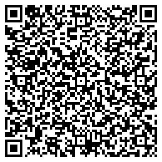 QR-код с контактной информацией организации РТРП ТВ ПИЛОТ