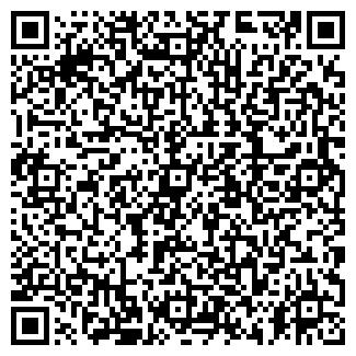 QR-код с контактной информацией организации ПАРИКМАХЕРСКАЯ № 37