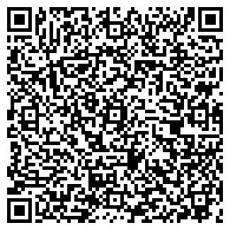 QR-код с контактной информацией организации АВАНГАРД А
