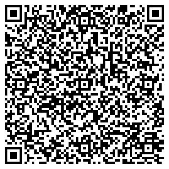 QR-код с контактной информацией организации САЛОН КРАСОТЫ ДЕЛЮКС
