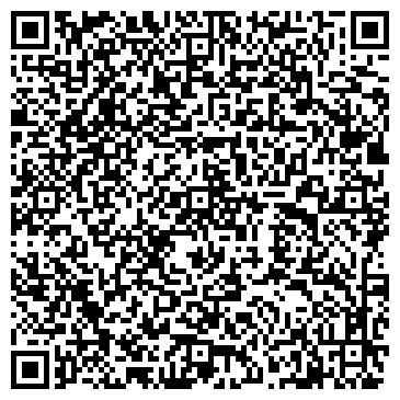 QR-код с контактной информацией организации СТИЛЬ ЭЛЕГАНТ ООО ФИЛИАЛ В ГОСТИНИЦЕ ТУРИСТ