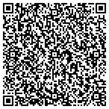 QR-код с контактной информацией организации СТИЛЬ, ФИЛИАЛ ТВЕРСКОГО ОКВД,, ООО