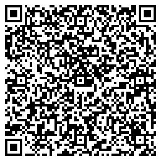 QR-код с контактной информацией организации ТВЕРИЧАНКА