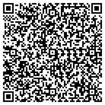 QR-код с контактной информацией организации АТЕЛЬЕ ПРИМУЛА