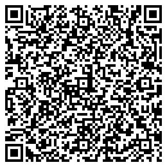 QR-код с контактной информацией организации АТЕЛЬЕ ТОГА