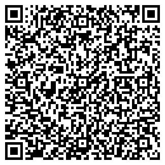 QR-код с контактной информацией организации ПРАЧЕЧНАЯ № 8
