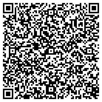 QR-код с контактной информацией организации ПРАЧЕЧНАЯ № 13
