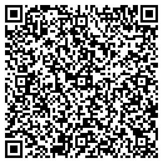 QR-код с контактной информацией организации ПРАЧЕЧНАЯ № 20