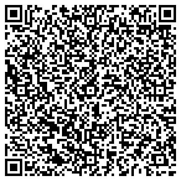 QR-код с контактной информацией организации ПРИЕМНЫЙ ПУНКТ ХИМЧИСТКИ № 1