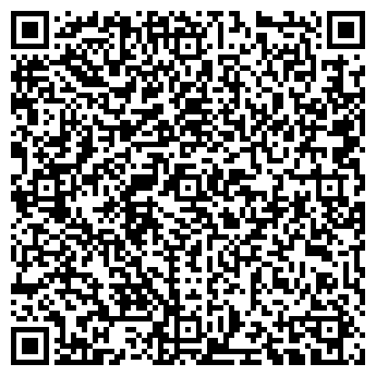 QR-код с контактной информацией организации ПРИЕМНЫЙ ПУНКТ ХИМЧИСТКИ № 3