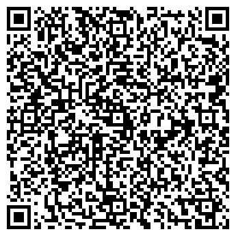 QR-код с контактной информацией организации ПРИЕМНЫЙ ПУНКТ ХИМЧИСТКИ № 4