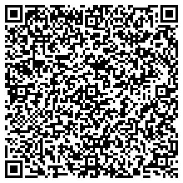 QR-код с контактной информацией организации ПРИЕМНЫЙ ПУНКТ ХИМЧИСТКИ № 5