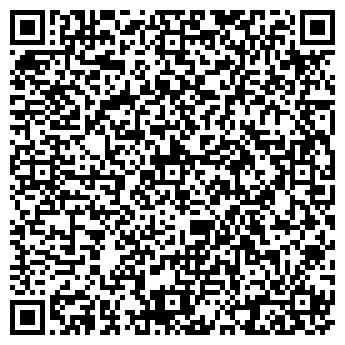 QR-код с контактной информацией организации РУССКИЙ ПРАЗДНИК