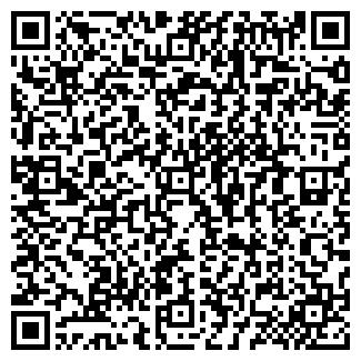 QR-код с контактной информацией организации ЛЕДИ-Т