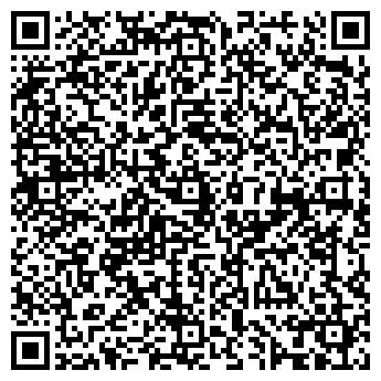 QR-код с контактной информацией организации ОТ ЕЛЕНЫ, САЛОН ФИРМЫ ВЕДИНГ
