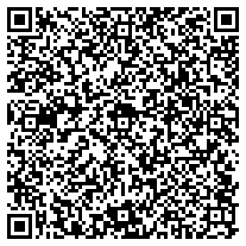 QR-код с контактной информацией организации ТВЕРЬГОСФИЛЬМОФОНД ГУК