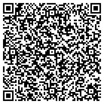 QR-код с контактной информацией организации ЦЕНТРАЛЬНАЯ БАЗА МТС УИН МИНЮСТА