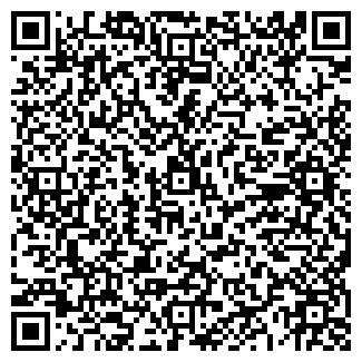 QR-код с контактной информацией организации TVERLOVE.RU