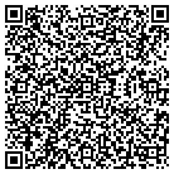 QR-код с контактной информацией организации ТВЕРЬРИТУАЛСЕРВИС