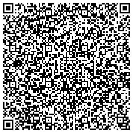 QR-код с контактной информацией организации Управление Федеральной службы судебных приставов по Ивановской области. Тейковский районный отдел