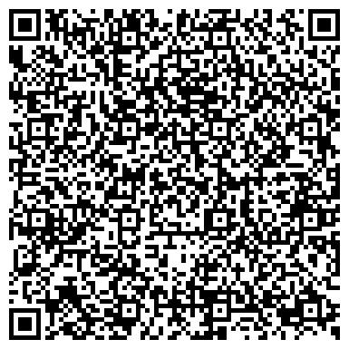 QR-код с контактной информацией организации МАСТЕР ЖИЛИЩНОЕ РЕМОНТНО-ЭКСПЛУАТАЦИОННОЕ ПРЕДПРИЯТИЕ
