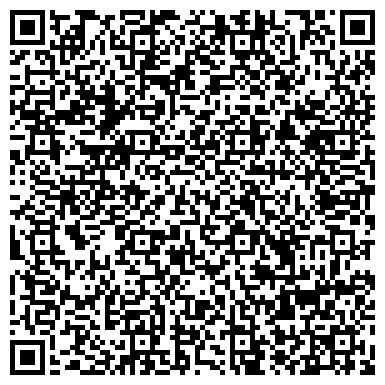 QR-код с контактной информацией организации ОБЪЕДИНЕНИЕ ПО ИСКУСТВЕННОМУ ОСЕМЕНЕНИЮ МЕЖХОЗЯЙСТВЕННОЕ