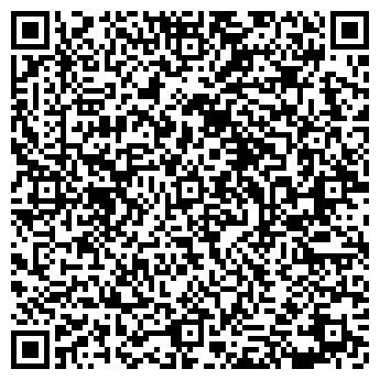 QR-код с контактной информацией организации ПРОИЗВОДСТВЕННЫЙ СЕЛЬХОЗКООПЕРАТИВ БРИДИНО