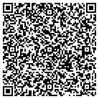 QR-код с контактной информацией организации ПРОИЗВОДСТВЕННЫЙ СЕЛЬХОЗКООПЕРАТИВ СМЕНА