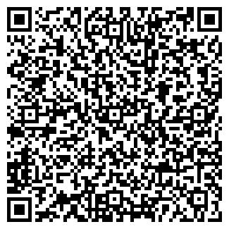 QR-код с контактной информацией организации ТРОСНЯНСКАЯ ПМК