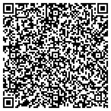 QR-код с контактной информацией организации КЕРАМИК ДЕТСКИЙ ОЗДОРОВИТЕЛЬНЫЙ ЛАГЕРЬ