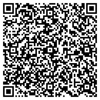 QR-код с контактной информацией организации МЧС № 2