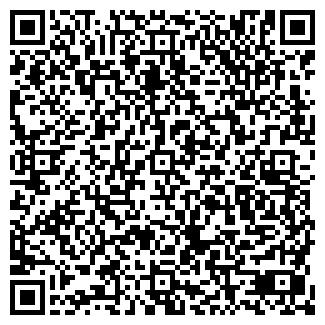 QR-код с контактной информацией организации МИР ОПТИКИ ООО