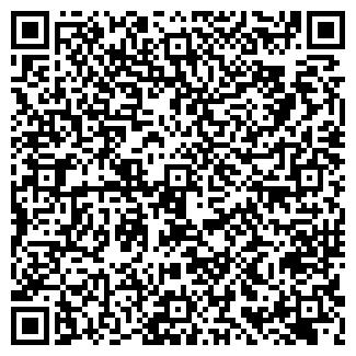 QR-код с контактной информацией организации ОДС № 39