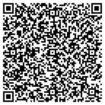 QR-код с контактной информацией организации АПТЕКА АЛДИ-ФАРМ ООО