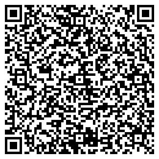 QR-код с контактной информацией организации МЕДИАФАРМ ООО