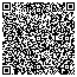 QR-код с контактной информацией организации ТА САМАЯ