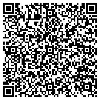 QR-код с контактной информацией организации ФАРМТРЕЙД ООО