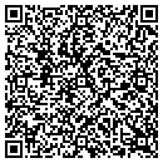 QR-код с контактной информацией организации ЮРГА ПК