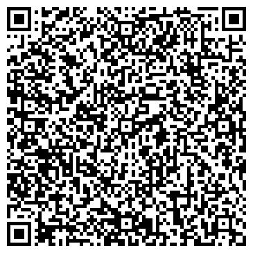 QR-код с контактной информацией организации ПОЖАРНАЯ ЧАСТЬ № 3 ПРОЛЕТАРСКОГО РАЙОНА