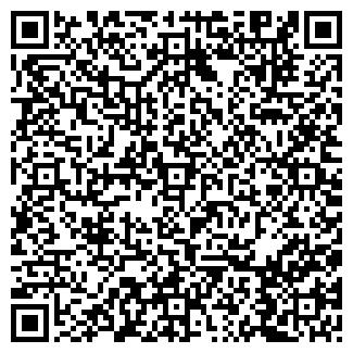QR-код с контактной информацией организации КРАЗ ТЦ ООО